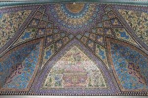 Iran-ISS_5146_14160
